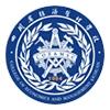 四川省经济管理学校