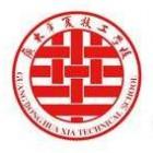 广东华夏技工学校