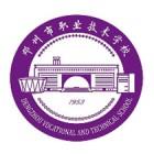 邓州市职业技术学校