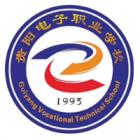 贵阳电子职业学校