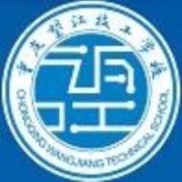 重庆望江技工学校
