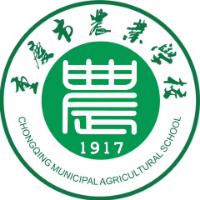重庆市农业学校